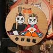 奥浅草「今戸神社」