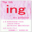The 5th ing Art Exhidition