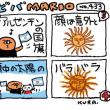 8月20日「ビバMARIO.433/太陽」
