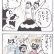 まっちゅる大王~バカンス編~(30)