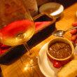 イタリアンな酒場『ブチャラティ』でお酒。