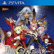 感想:Fate/EXTELLA その1