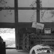 西都の天才清野憲一個展、まどころ、写真事務所