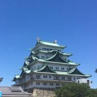 尾張名古屋は城でもつ(船ネット)