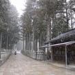 旅の寄り道「和歌山 高野山 奥の院 その1」