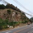 南無大悲観世音菩薩(佐賀県最大の磨崖碑)