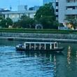 広島で、見ました