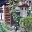 名古屋の一日
