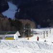 丸沼高原スキー場へ