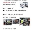 釧路校 焼肉テニス大会
