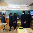 いよいよ始まります! KAWAYU junior high school