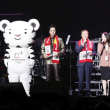 チャン・グンソクの大阪公演にBIG BROTHER登場! 久しぶりのTEAM Hのステージにファン熱狂
