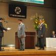 第59回朝日町社会福祉大会を開催しました