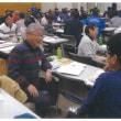 平成29年度初級障がい者スポーツ指導員養成講習会1日目 12月10日(日)