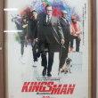 映画『キングスマン』/コリン・ファースがかっこよかった。