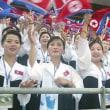 DPRK国のオリンピック出場正式決定を祝し本日お昼、ひきこもり君(札幌)さん宅にて高級生寿司パーティを開催しました。