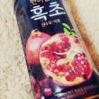 韓国のザクロ黒酢