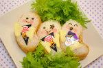 ハロウィン♪オバケちゃん いなり寿司 ☆