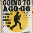 GOING TO A GO-GO 20th Anniversary CRAZY KEN BAND TOUR 2018