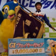 9/5 多摩川周年 三井所尊春がG I 初優勝!