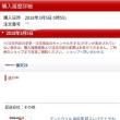 【画像大量】叶美香さん、エロすぎる@VIPPER速報