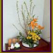 家内の作品と生け花