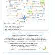 日本語ボランティア研修会