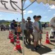 第35回ファミリーハゼ釣大会開催