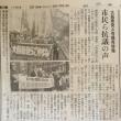 大飯原発4号機 再稼働を強行(5月9日)