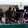 全国梅酒祭りに行ってきました。