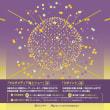 2019釜山花火大会のポスターイメージできました。シェアしてください~