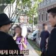 ドラマ「ミスターサンシャイン」 の韓国配信はチュソクのため変更あり。