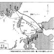【検証3】『神宿る島』宗像・沖ノ島の謎