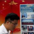 危険すぎる中国の帝国主義 過剰生産能力をアフリカ・アジアに輸出、「反中国」強まる恐れ