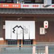 真夏の京都.
