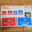 牛乳石鹸の赤箱&青箱