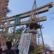平成最後の「祭りと言えばハダカです?」