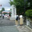 名言特集   14       深川祭りと松本散策