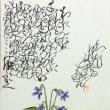 春野かそい記念館 Haruno Kasoi Museum 「ははこぐさ101」(すみれ)