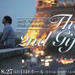 THE 2nd GIFT イベ参加者参加イベント