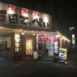 10/16 濃厚煮干とんこつ 石田てっぺい