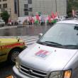 白タク合法化阻止!安全な地域公共交通を守る5.23集会 無責任な白タクなどこの国には必要ない!!
