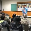 20171015  衆議院長野二区中川 ひろじ候補@波田個人演説会