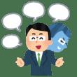 【なるほどね~日本のカタログが中国語に変換できない理由が分かってきました】皇帝たちの中国 第4回「漢字を使いこなせない中国人」宮脇淳子 田沼隆志【チャンネルくらら】