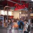 ミュンヘン(ドイツ)その8、「Ditsch」、ミュンヘン中央駅構内のパン屋さんでピザ