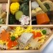 日本料理 雲海のお花見弁当