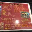 最近ハマっているバー『BARRR!』!(^^)! I found the nice bar in 雑餉隈❣❣