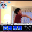 デジっち2018 in やべっちFC