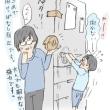 冷蔵庫のお話し。その1。