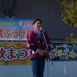 おおむら秋まつり第18回発見!探検!食ぶっけん! 大村市長・園田裕史 2018・11・4
